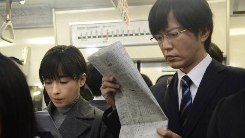 映画『紙の月』宮沢りえと田辺誠一