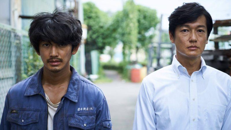 映画『光』黒川信之役の井浦新と輔役の瑛太