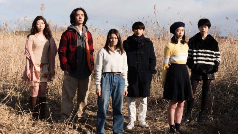 映画『リバーズ・エッジ』二階堂ふみと吉沢亮と上杉柊平