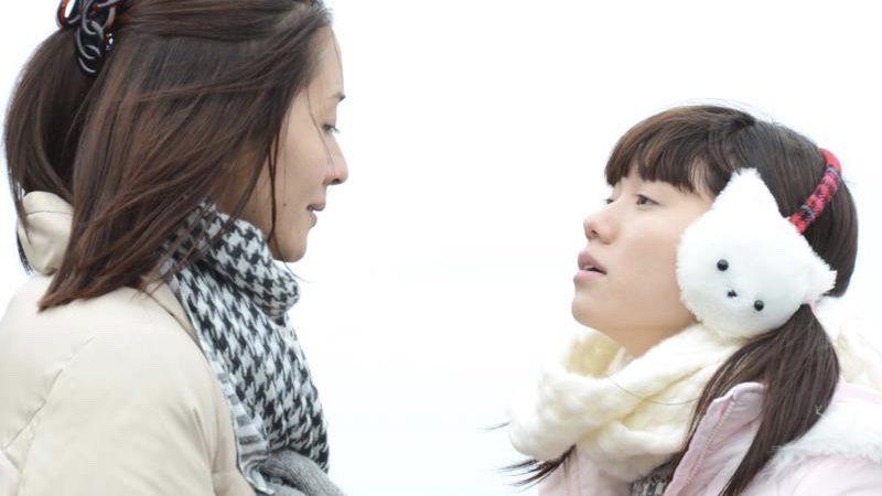 映画『私の男』二階堂ふみに恋人を寝取られる河井青葉