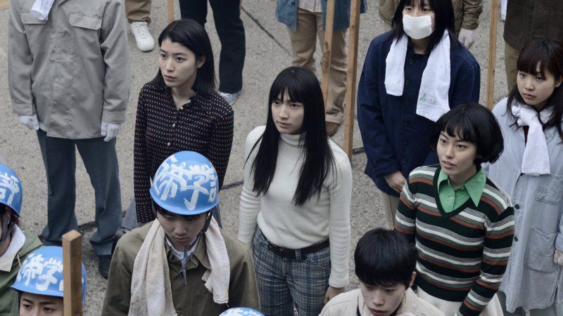 映画『無伴奏』野間響子役の成海璃子