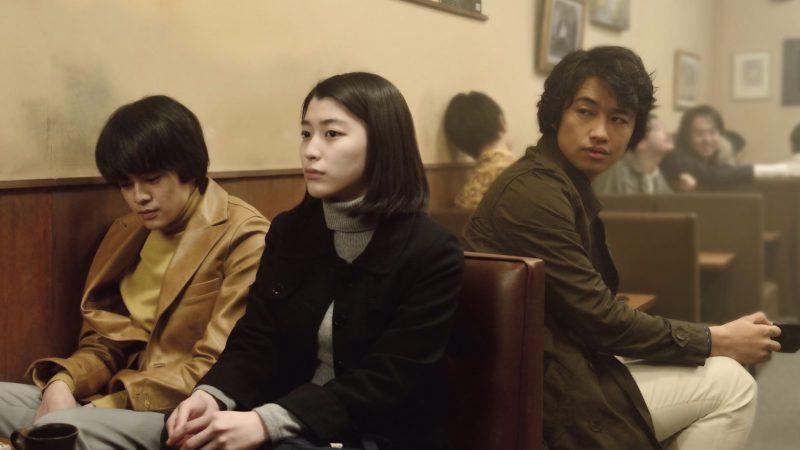映画『無伴奏』成海璃子と池松壮亮と斎藤工