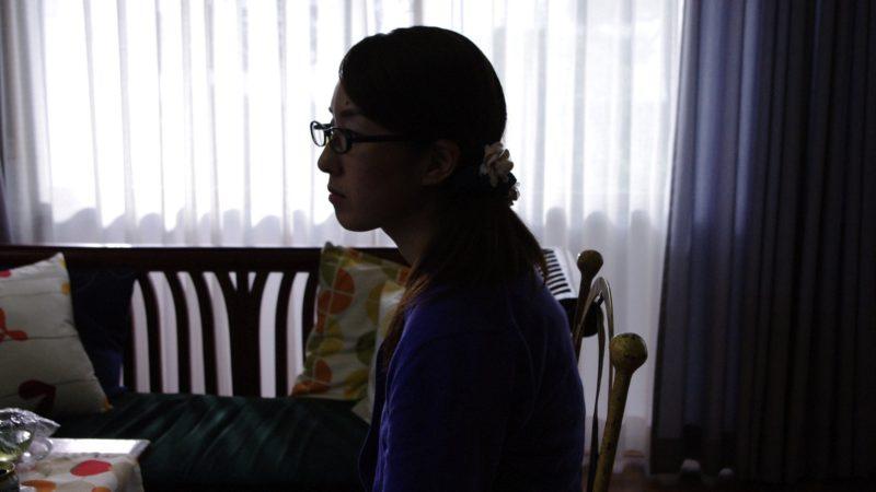 映画『ミツコ感覚』エミ役の石橋けい