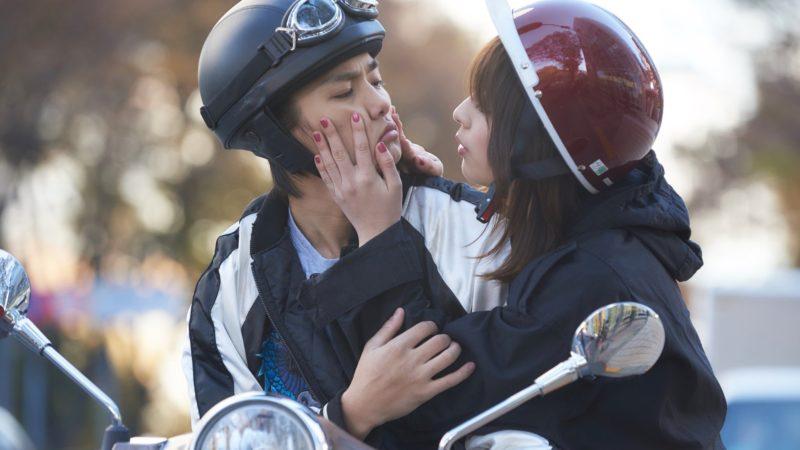 映画『純平、考え直せ』坂本純平役の野村周平と山本加奈役の柳ゆり菜