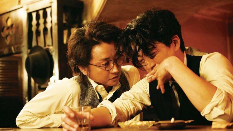 映画『人間失格』太宰治役の小栗旬と坂口安吾役の藤原竜也