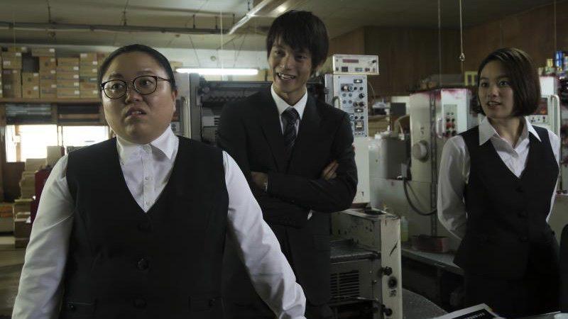 映画『犬猿』窪田正孝と筧美和子とニッチェ江上敬子
