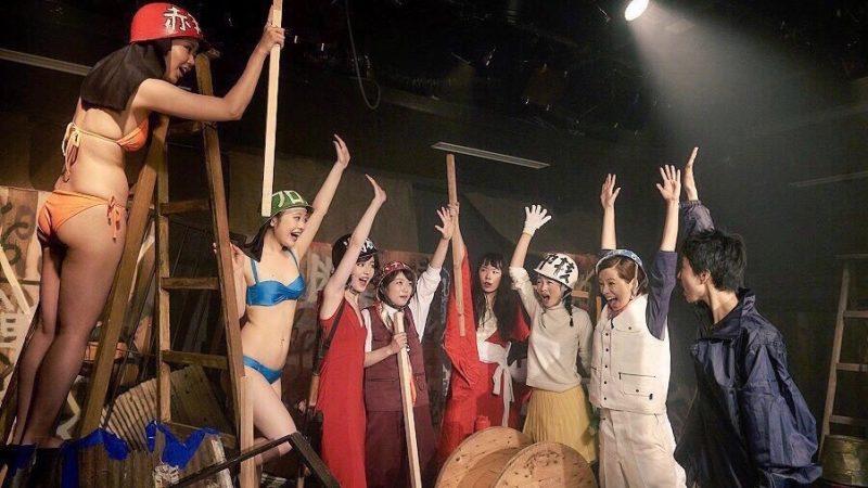 映画『過激派オペラ』劇団員