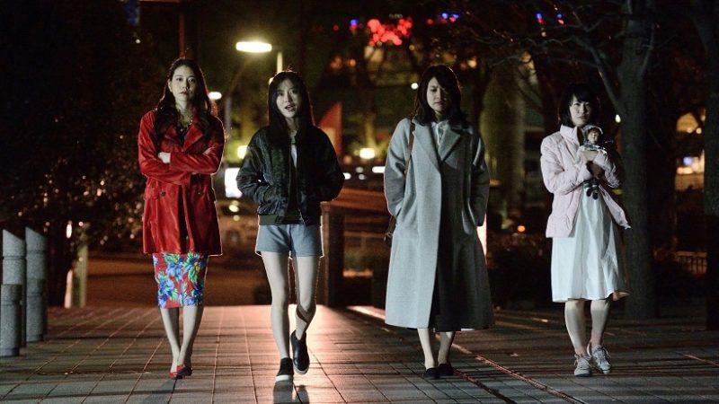 映画『殺人鬼を飼う女』飛鳥凛と大島正華と松山愛里と中谷仁美