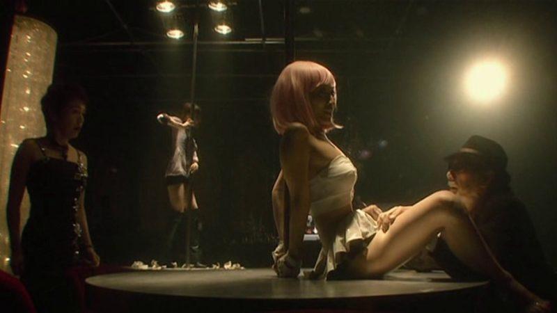 映画『ヌードの夜 / 愛は惜しみなく奪う』佐藤寛子のポールダンス