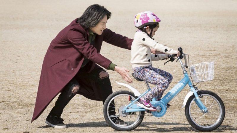 映画『his』日比野渚役の藤原季節と日比野空役の外村紗玖良