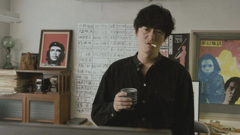 映画『止められるか、俺たちを』若松孝二役の井浦新