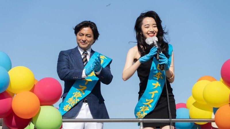 『全裸監督シーズン2』村西とおる役の山田孝之と黒木香役の森田望智